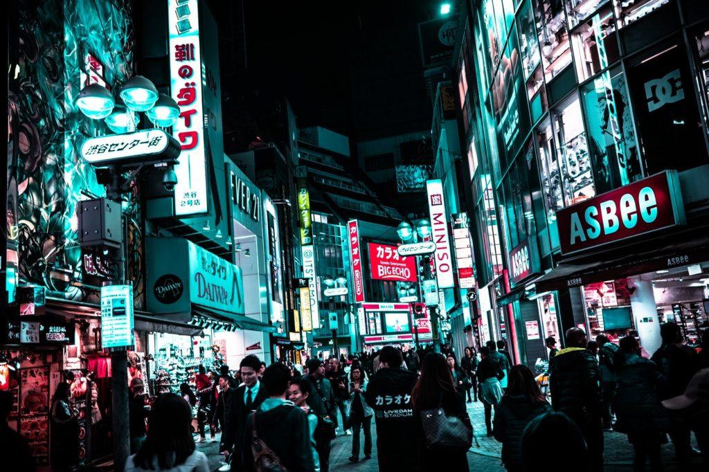 夜の渋谷センター街
