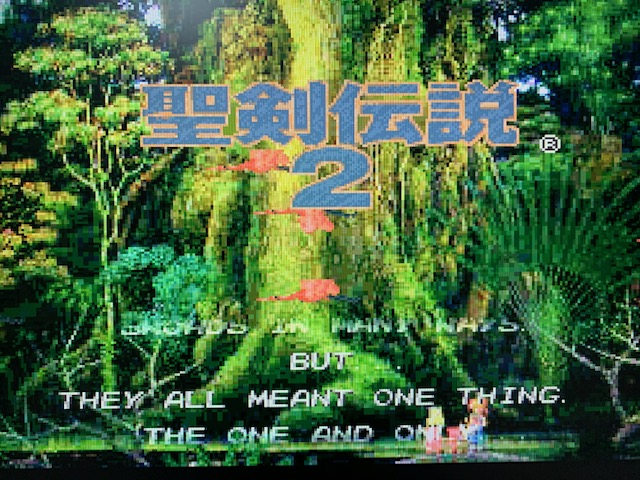 聖剣伝説2(スーパーファミコンクラシックミニ)