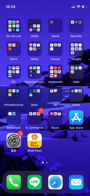 フォルダだらけのiphoneホーム画面